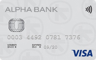 alphabank - visa credit card